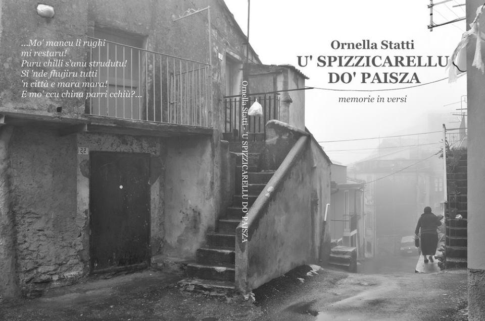 """"""" 'U spizzicarellu di paisza"""" la poesia del ritorno, sabato 27 a Gizzeria Paese"""
